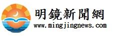 mingjing