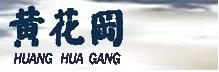 huanghuag