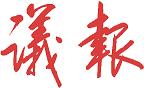 yingbao