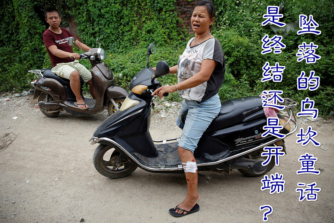 A woman who claimed injured during the violence on Tuesday rides a scooter in Wukan, Guangdong province, China, September 14, 2016. REUTERS/Damir Sagolj