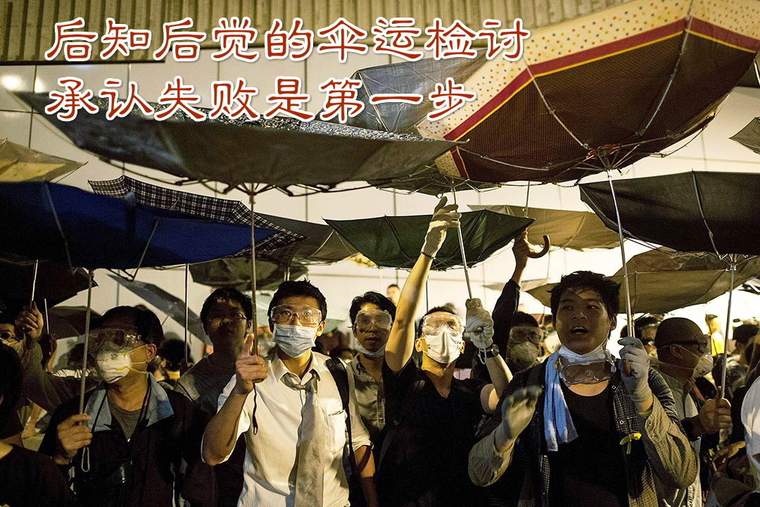 HONG KONG - OCTOBER 14:  Pro-democracy protesters use umbrellas to protect themselves from police's pepper spray on a street outside of Hong Kong Government Complex on October 14, 2014 in Hong Kong. Pro-democracy protesters took over Lung Wo Road after police cleared off the barricades on Queen's Road. Protesters continue to call for open elections and the resignation of Hong Kong's Chief Executive Leung Chun-ying.  (Photo by Anthony Kwan/Getty Images)