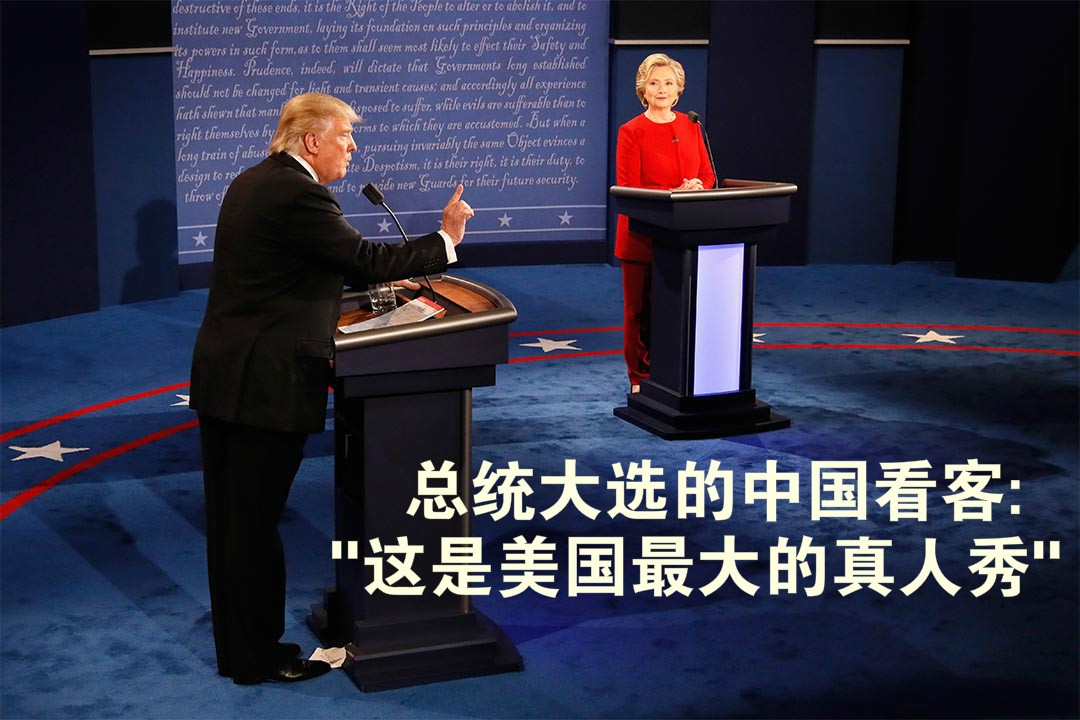HEMPSTEAD, NY - SEPTEMBER 26:  Republican presidential nominee Donald Trump (L) speaks as Democratic presidential nominee Hillary Clinton (R) listens during the Presidential Debate at Hofstra University on September 26, 2016 in Hempstead, New York.  The first of four debates for the 2016 Election, three Presidential and one Vice Presidential, is moderated by NBC's Lester Holt.  (Photo by Pool/Getty Images)