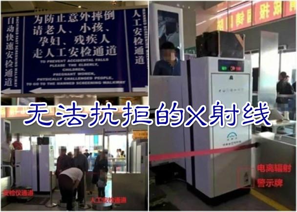 傅桓: 无法抗拒的X射线|东网