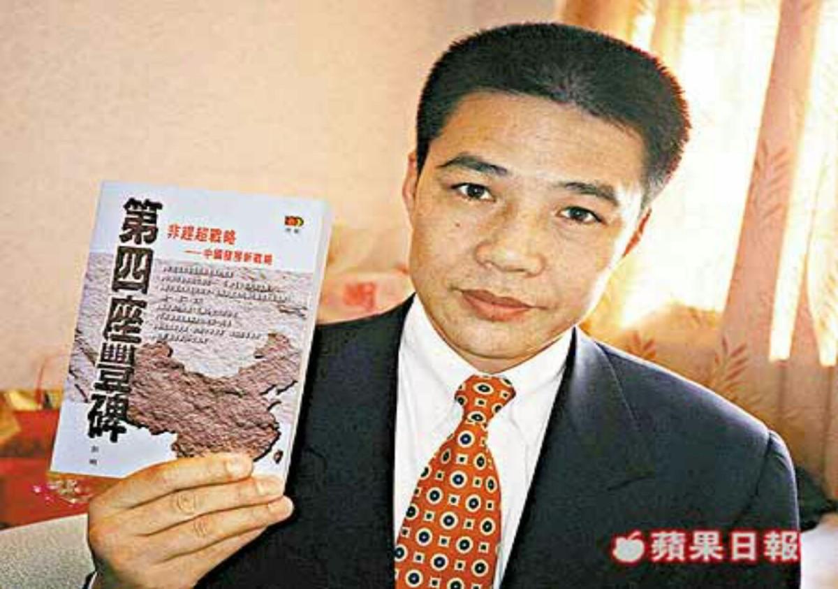 在囚知名异见人士彭明 突然死于湖北咸宁监狱|博闻社