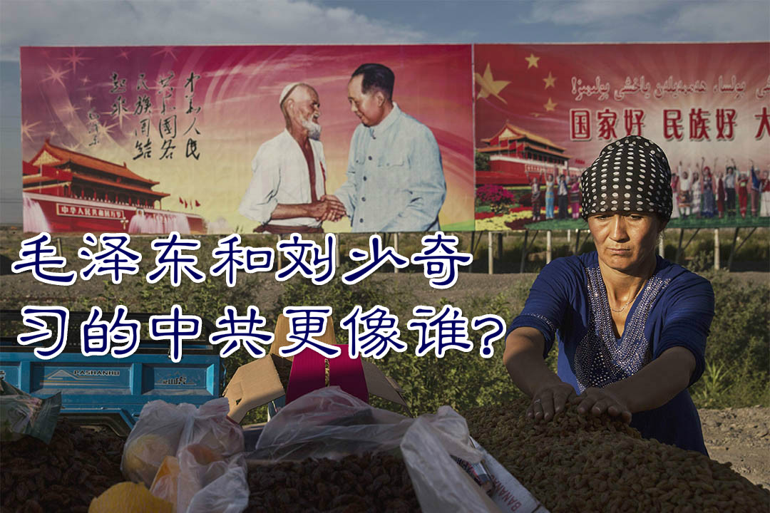 TURPAN, CHINA - SEPTEMBER 08: (CHINA OUT) An ethnic Uyghur woman arranges raisins for sale at her stall with a billboard showing the late Communist Party leader Mao Zedong in the background before the Corban festival on September 8, 2016 in Turpan County, in the far western Xinjiang province, China. The Corban festival, known to Muslims worldwide as Eid al-Adha or 'feast of the sacrifice', is celebrated by ethnic Uyghurs across Xinjiang, the far-western region of China bordering Central Asia that is home to roughly half of the country's 23 million Muslims. The festival, considered the most important of the year, involves religious rites and visits to the graves of relatives, as well as sharing meals with family. Although Islam is a 'recognized' religion in the constitution of officially atheist China, ethnic Uyghurs are subjected to restrictions on religious and cultural practices that are imposed by China's Communist Party. Ethnic tensions have fueled violence that Chinese authorities point to as justification for the restrictions.  (Photo by Kevin Frayer/Getty Images)