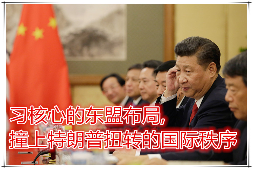BEIJING, CHINA - NOVEMBER 3:  China's President Xi Jinping (2R) attends a meeting with Malaysia's Prime Minister Najib Razak (not seen) at Diaoyutai State Guesthouse on November 3, 2016 in Beijing, China. (Jason Lee - Pool /Getty Images)