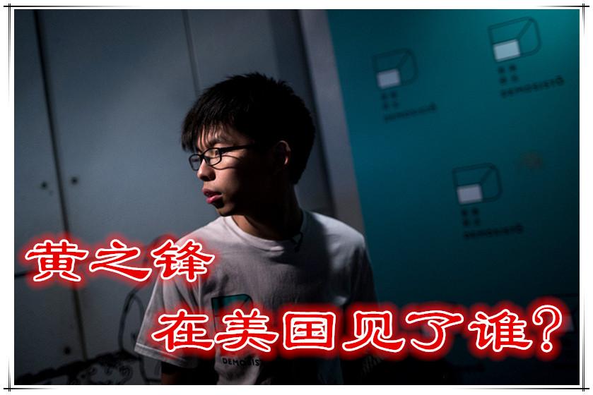 香港眾志 Demosisto 政黨成立發佈會。  on April 10, 2016 at Hong Kong. (Karma Lo/The Initium)