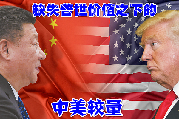 20170110_trump_xi_article_main_image_meitu_3