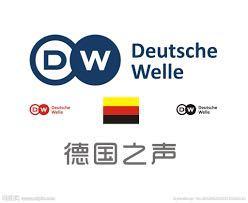 德国之声.jpg