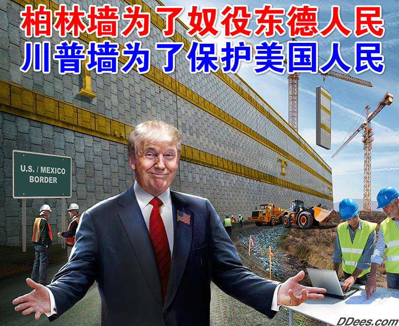 trump-wall_meitu_6