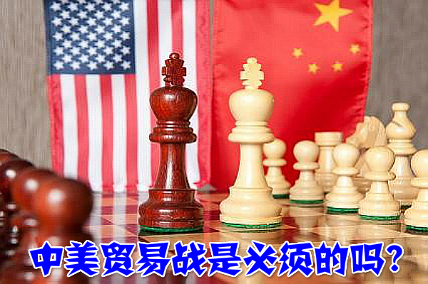 123-us-versus-china-chess-match_meitu_4