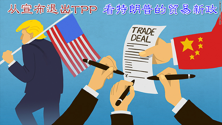 161117111135-trump-trade-tpp-780x439_meitu_1