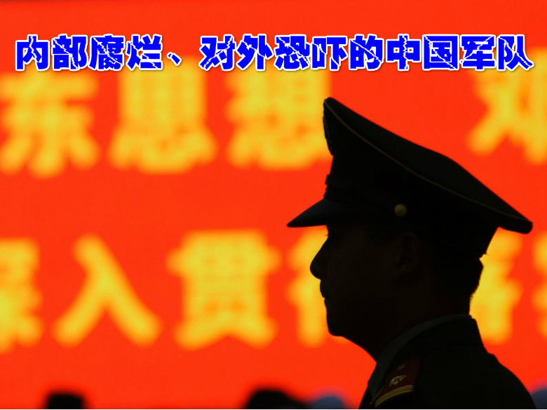 china_13_meitu_4