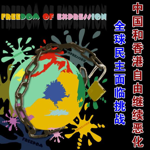 freedom-of-expression_meitu_3
