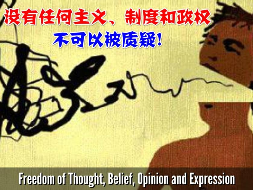 freedom_meitu_1