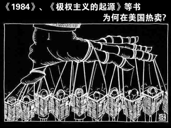 totalitarianism_meitu_10